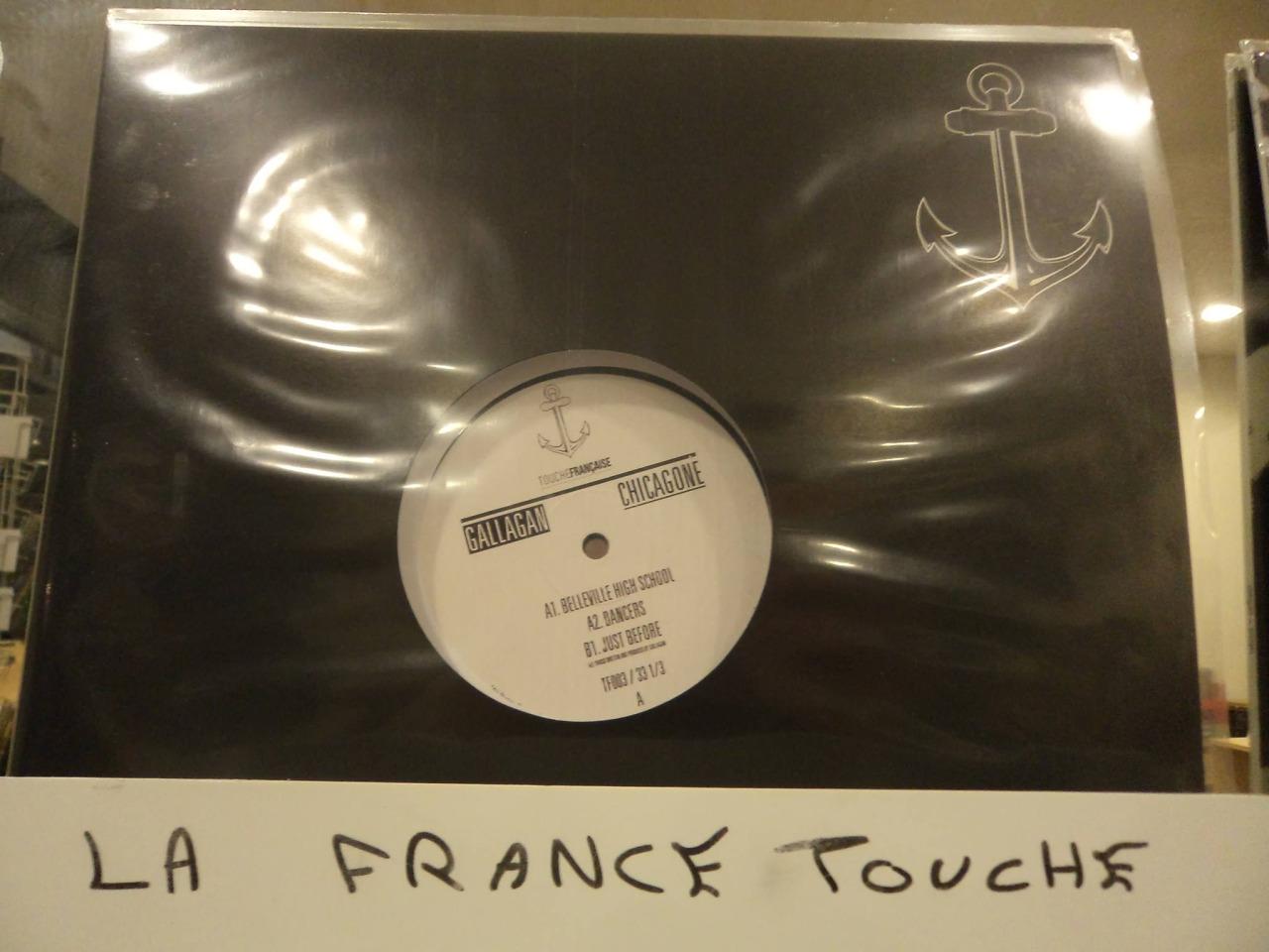 La France touche