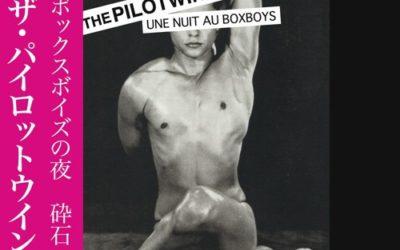 Une Nuit Au Boxboys