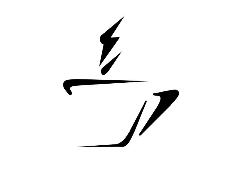 logo-a-chacun-sa-tasse
